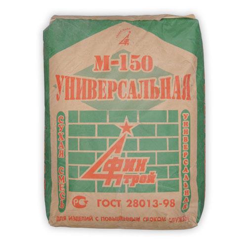 Универсальная смесь М-150 (40кг) Финстрой