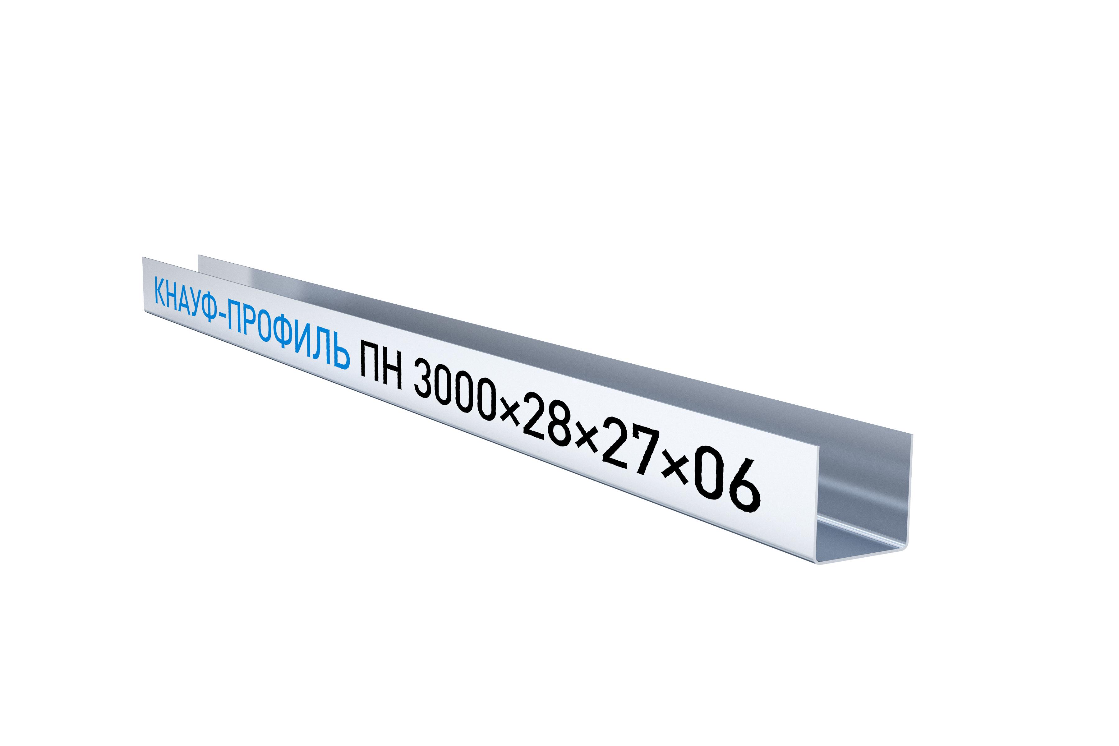 Профиль потолочный ППН 28х27х0,6мм (3м) КНАУФ