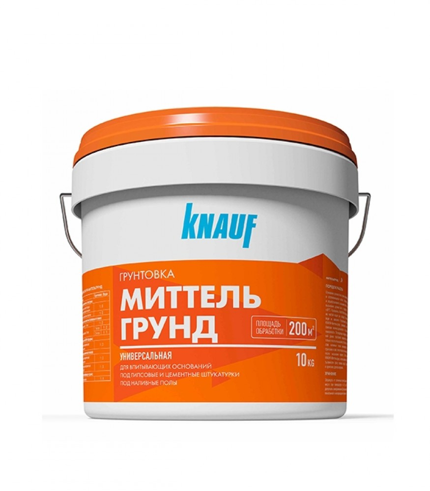 Грунт Knauf Миттельгрунд для впитывающих оснований 10 кг