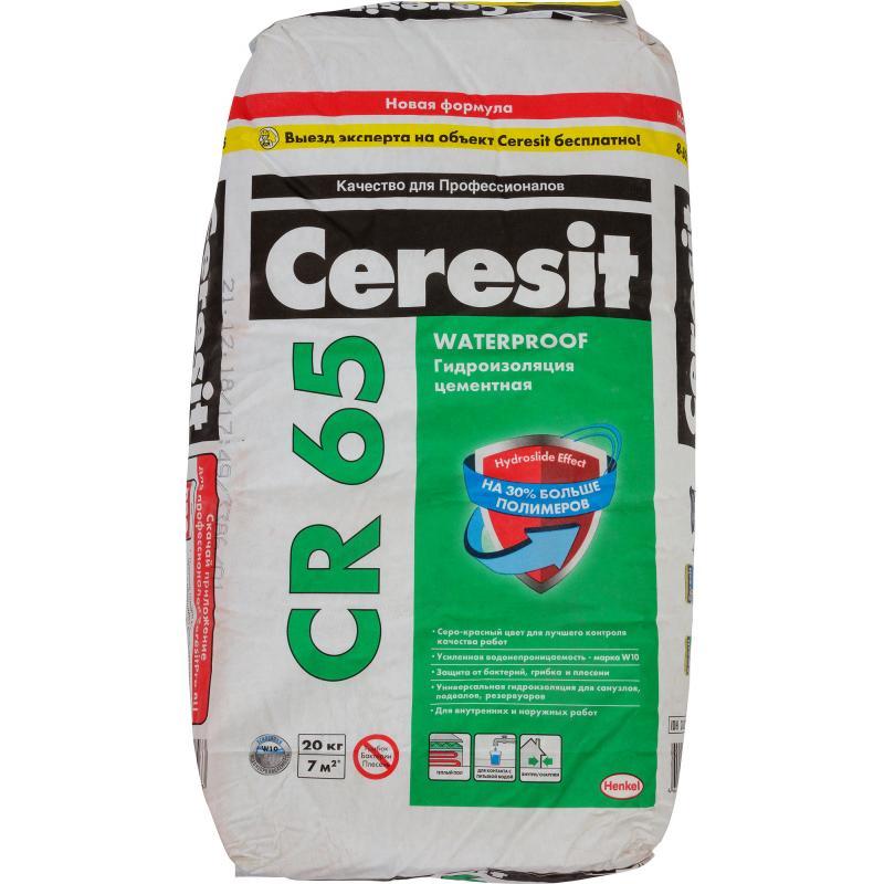 Гидроизоляция Ceresit CR 65 на цементной основе 20кг