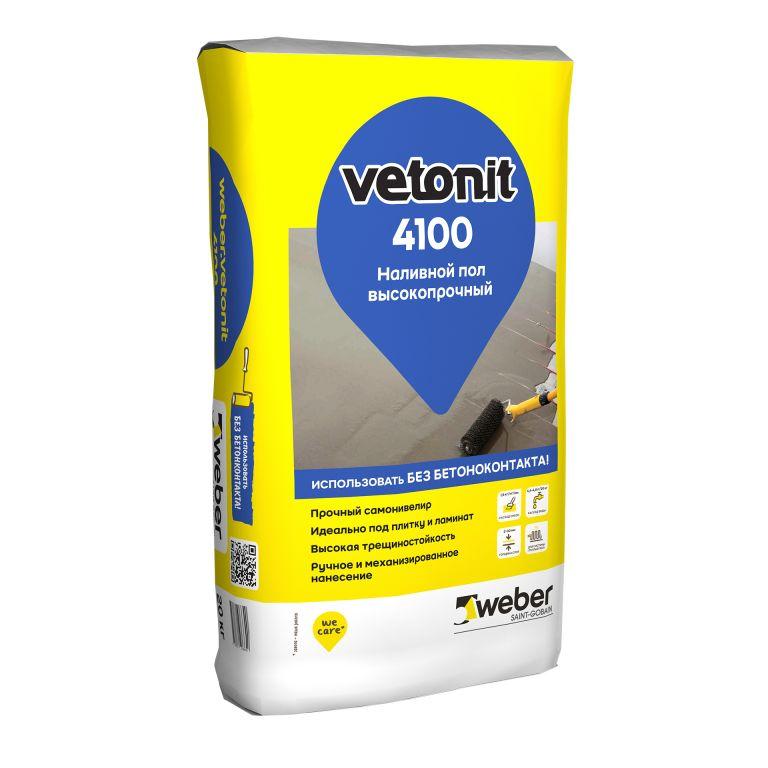 Наливной пол Ветонит 4100 самовыравнивающийся финишный высокопрочный 20 кг