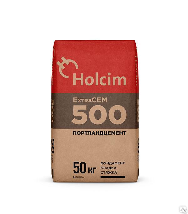 Цемент Holcim М500 Д20 (ЦЕМ II/A-И 42,5 Б) 50 кг