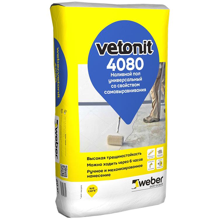 Пол наливной Ветонит 4080 универсальный 20 кг