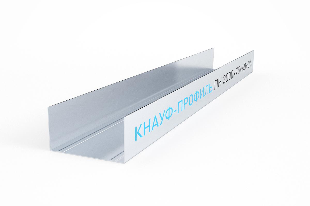 Профиль направляющий ПН 75х40х0,6мм (3м) КНАУФ