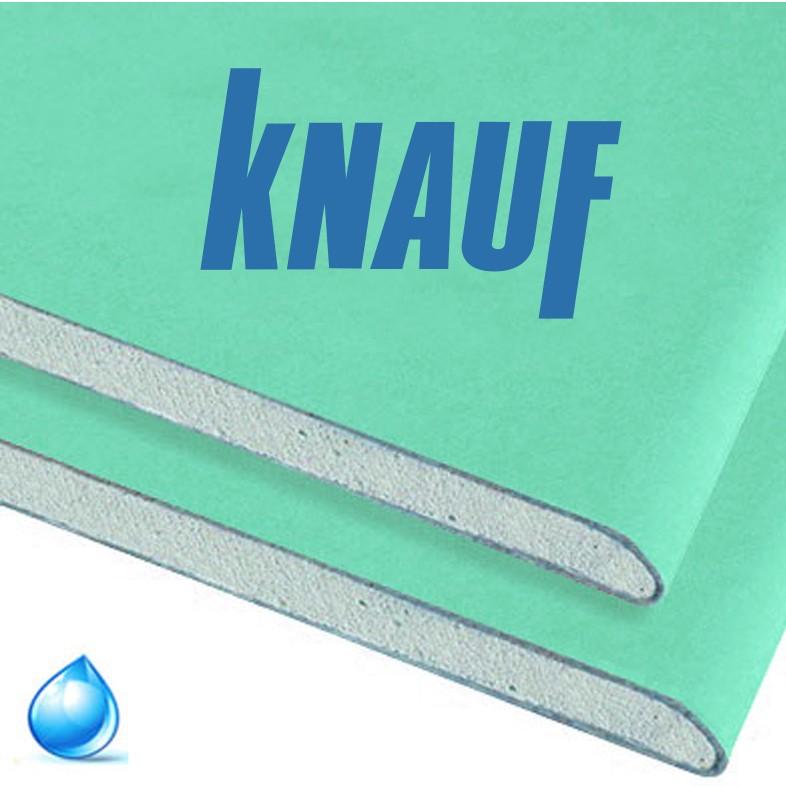 Гипсокартон Knauf 2000х1200х12,5мм влагостойкий