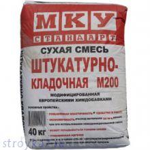 Кладочный смесь м-200 МКУ 40кг