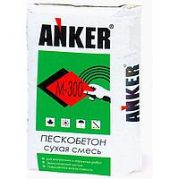 Пескобетон М-300 Анкер, 40кг.
