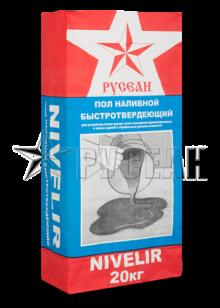 Наливной Пол Русеан Нивелир быстротвердеющий, 20 кг.