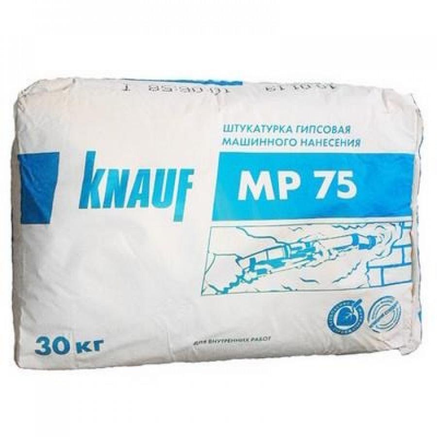 Машинная гипсовая штукатурка Knauf МП-75 30 кг. БЕЛАЯ