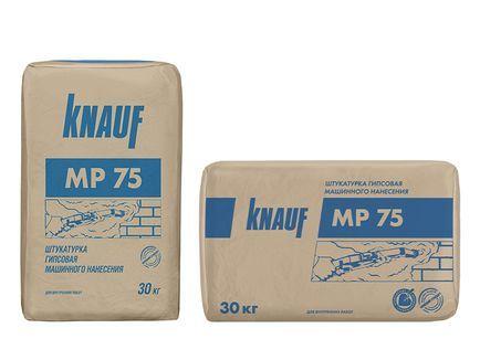 Штукатурка гипсовая машинная Knauf МП-75 30 кг.