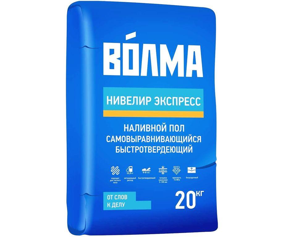Наливной пол Волма Нивелир экспресс 20 кг
