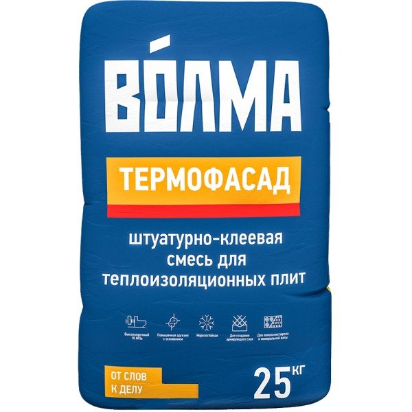 Волма Термофасад (25 кг). Штукатурно-клеевая смесь.