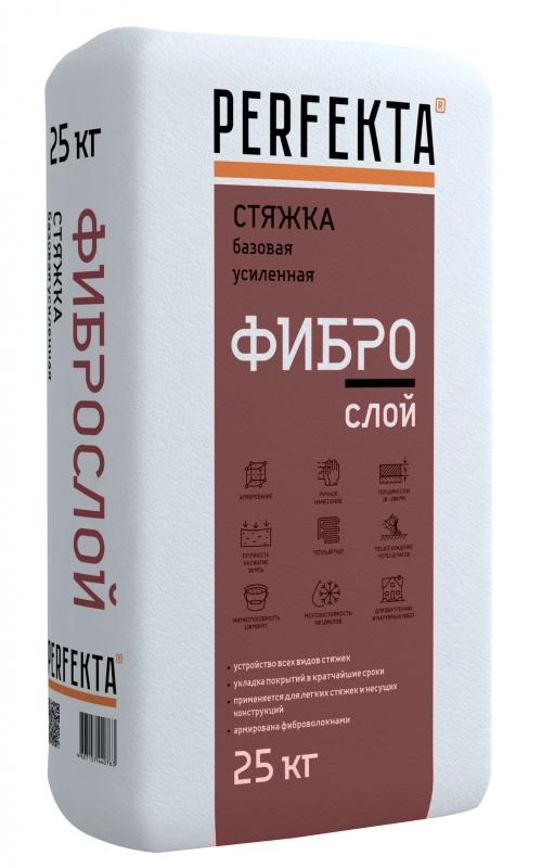 Стяжка пола усиленная Фиброслой Перфекта, 25 кг