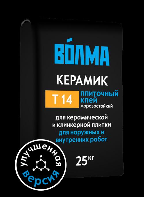 Клей для керамической плитки ВОЛМА-Керамик Т14