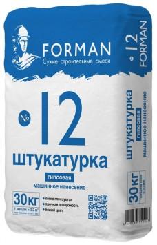 Штукатурка Forman гипсовая №12, 30 кг