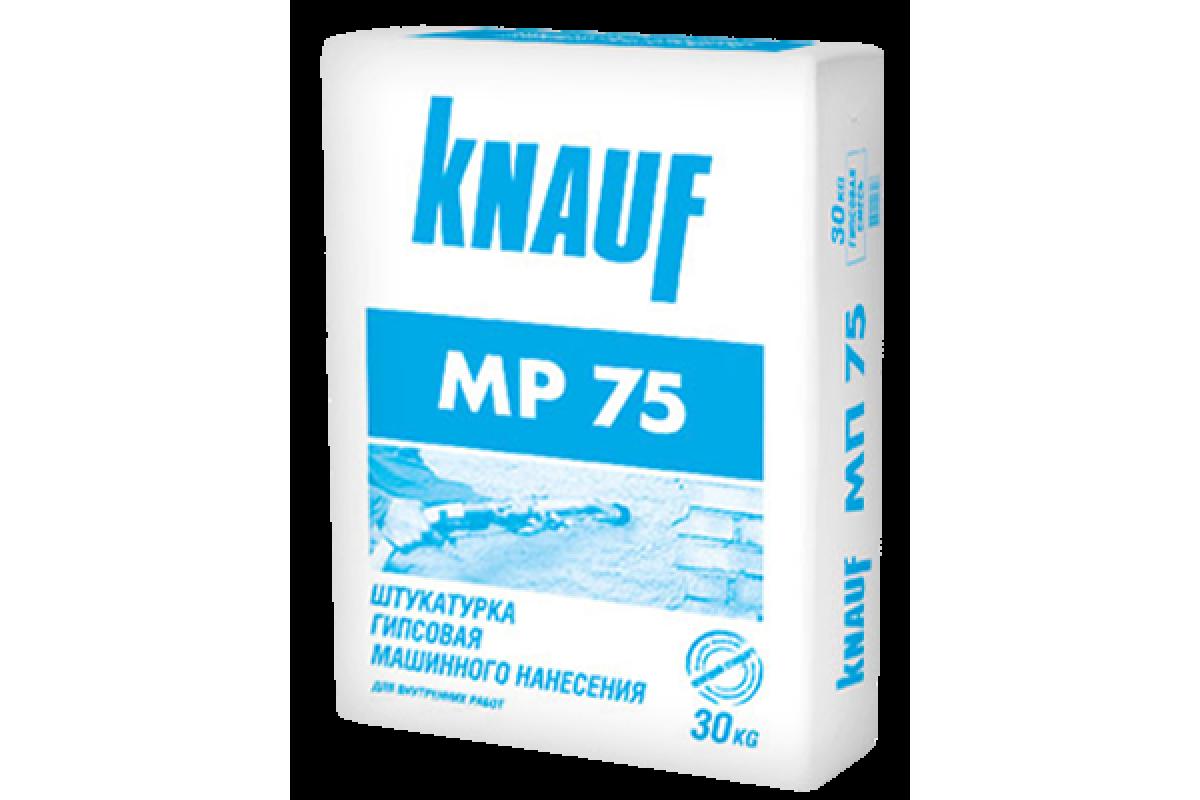 Машинная гипсовая штукатурка Knauf МП-75 30 кг. СЕРАЯ