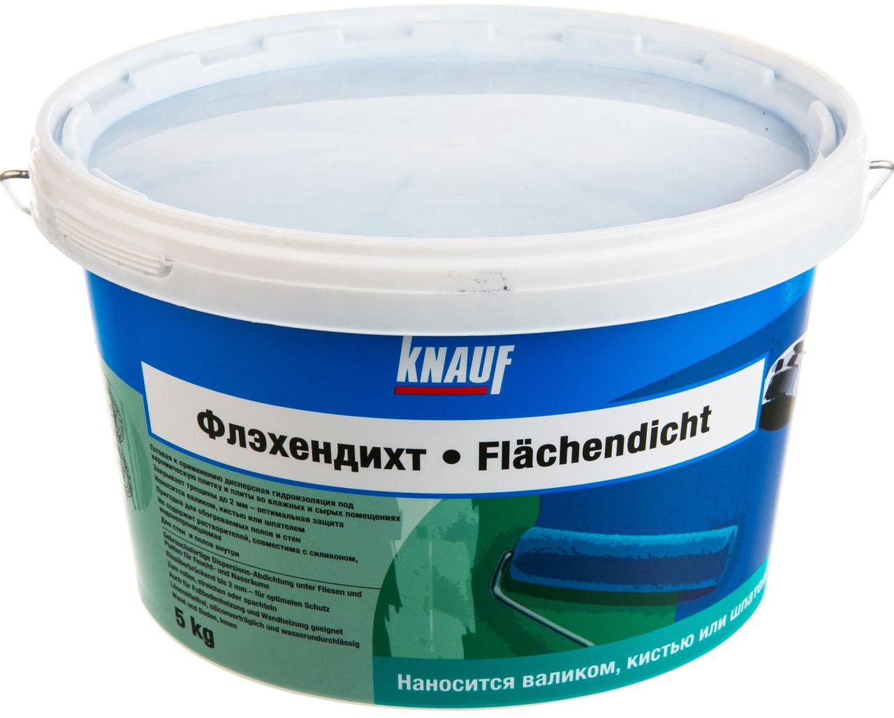 Гидроизоляция Knauf Флэхендихт водная дисперсия 5 кг
