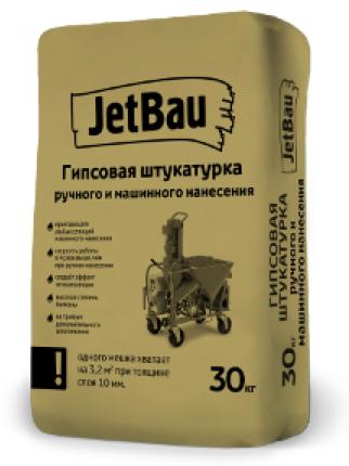 Гипсовая штукатурка Белая «Ручного и Машинного нанесения» JetBau (Джет Бау) Профи 30 кг
