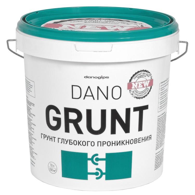Грунтовка Шитрок глубокого проникновения Danogips Dano Grunt 10 л