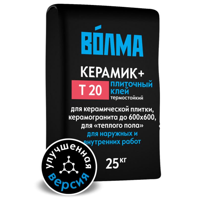 Плиточный клей ВОЛМА КЕРАМИК ПЛЮС Т20 25 кг