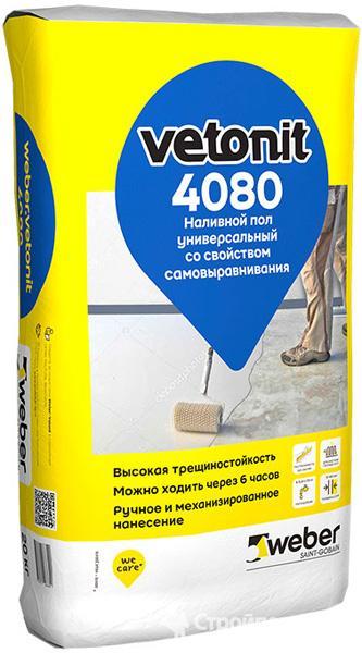 Пол наливной Weber.Vetonit 4080 универсальный 20 кг