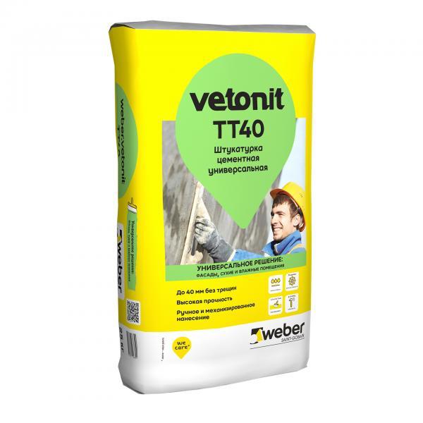 Штукатурка цементная Weber.vetonit ТТ40 фасадная 25 кг