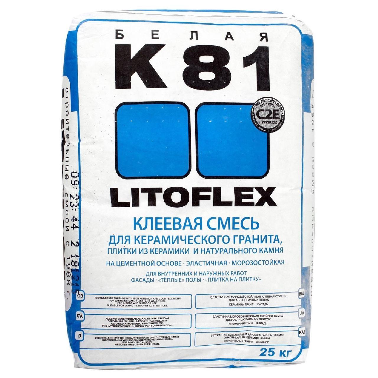 Плиточный клей ЛИТОКОЛ К81  Белый, 25кг.