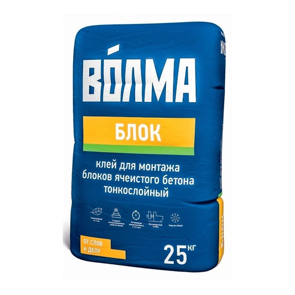 Клей для блоков ВОЛМА-Блок