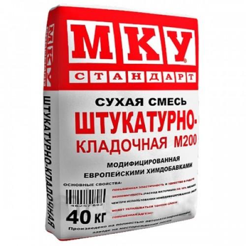 Штукатурная кладочная смесь МКУ М200 (40кг)