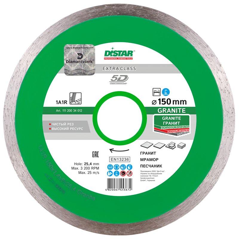 Алмазный диск Distar  Ø150 мм