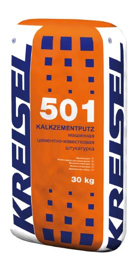 Штукатурка KREISEL 501 Цементно-известковая штукатурка для машинного нанесения 30 кг